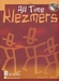 All Time Klezmers  - flute + CD